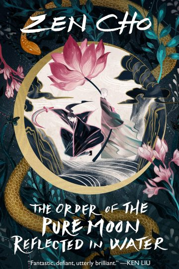 The Order of the Pure Moon Reflected in Water AudioBook Listan Online