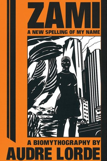 Zami: A New Spelling of My Name AudioBook Listan Online