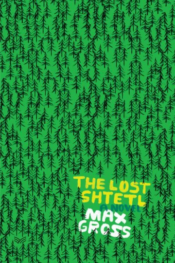 The Lost Shtetl  AudioBook Listan Online